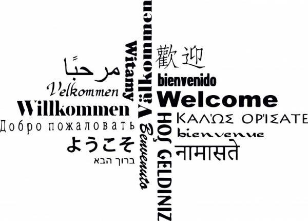ByHome J1_Welcome faltetoválás