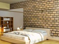Fotótapéta - Brick wall in beige color
