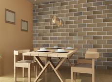Fotótapéta - Bright brick wall